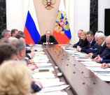 Vladimir Putin was reported on progress of the tourism cluster project